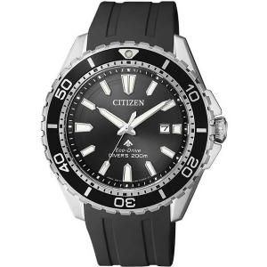 Citizen Promaster Eco-Drive BN0190-15E Horlogeband