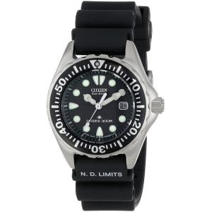 Citizen Eco-Drive Pro Diver EP6000-07H Horlogeband 15mm
