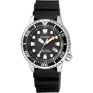 Citizen Promaster Eco-Drive EP6050-17E Horlogeband