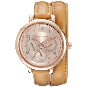 Michael Kors MK2406 Horlogeband Bruin Leer