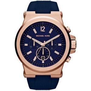 Michael Kors MK8295 Horlogeband Blauw Rubber