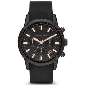 Michael Kors MK8317 Horlogeband Zwart Rubber