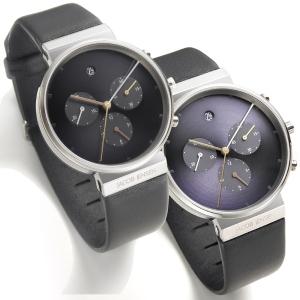 Jacob Jensen horlogeband 603, 605 en 606 leder 19mm